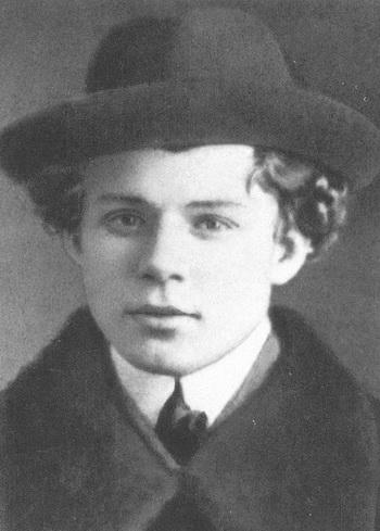 В каком году родился Сергей Есенин?